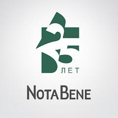 NotaBene. Главные новости Юга Сибири
