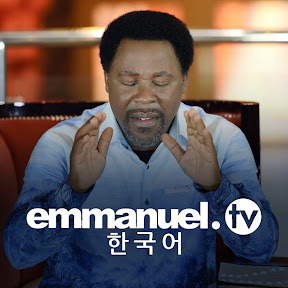 Emmanuel TV(한국어)