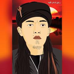 Raden Syair Langit