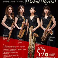 Lumie SaxophoneQuartet