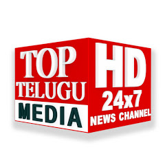 Top Telugu Media