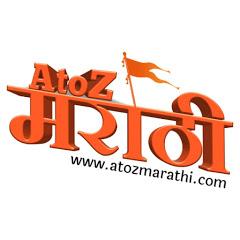 AtoZ Marathi