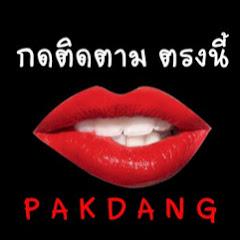 PAK DANG