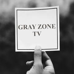 グレーゾーン TV