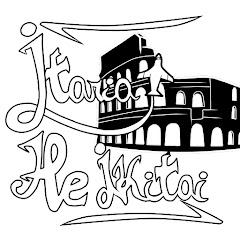イタリアへ行きたい!!
