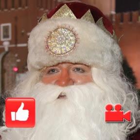 Именное видео поздравление от Деда Мороза в мобильном приложении