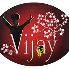 Vijay Brass Band