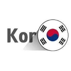 한국 - World Language School