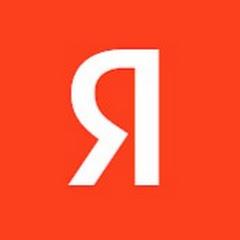 Яндекс. Обучение рекламным технологиям