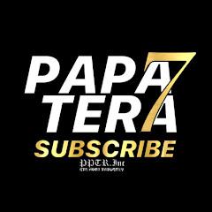 パパテラ【PAPATERA】