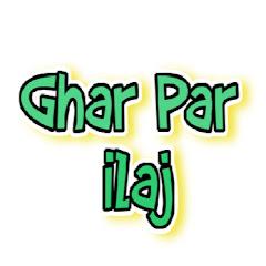 Ghar Par ilaj