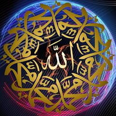 Overwhelming Quran - Tamil