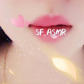 SF ASMR
