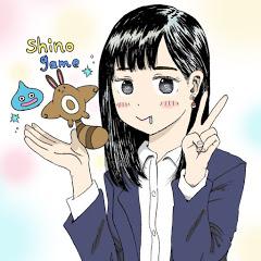 shino game
