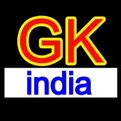GK india