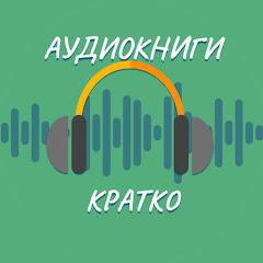Развивашки Аудиокниги Краткое содержание