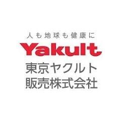 東京ヤクルト販売公式チャンネル