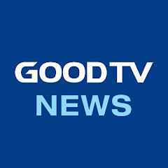 GOODTV NEWS