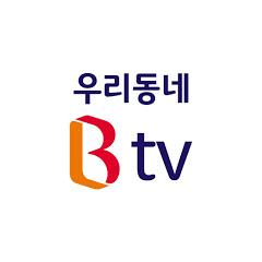SK broadband 서울방송