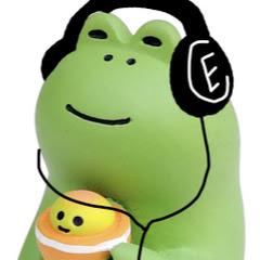 EARNIE FROGs音楽チャンネル