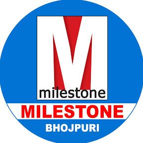 Milestone Bhojpuri