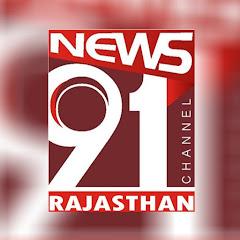 News 91 Rajasthan