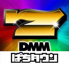 【公式】DMMぱちタウンch