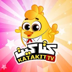Katakit Baby TV