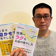 サラリーマン投資家ヤマムーのチャンネル