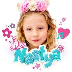 Like Nastya TR