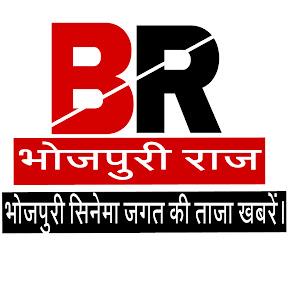 Bhojpuri Raaj