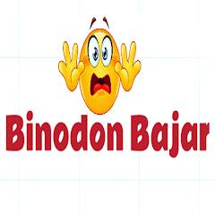 Binodon Bajar BD