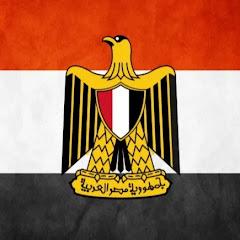 مصر الان
