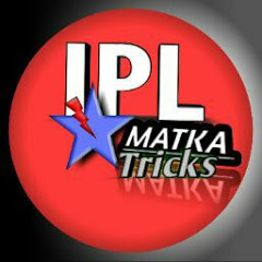 IPL Matka Tricks