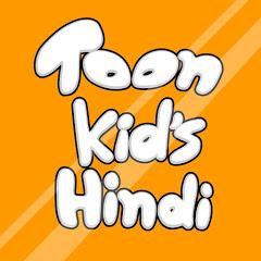 ToonKids Hindi