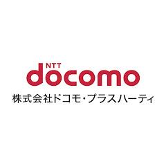 株式会社ドコモ・プラスハーティ