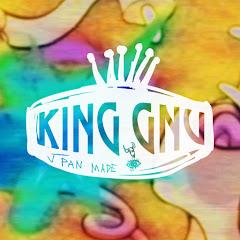 King Gnu - Topic