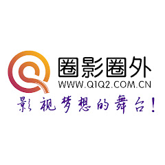 Q1Q2 Short Videos Channel 圈影圈外短视频频道