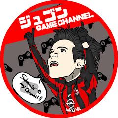 ジュゴンGame Channel