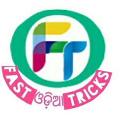 Fast Odia Tricks
