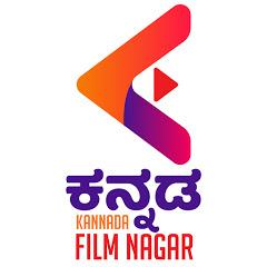 Kannada Filmnagar