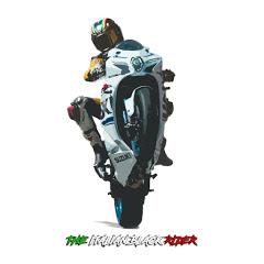 The Italian Black Rider