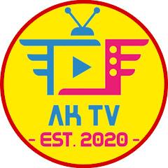 Assam Krishi TV