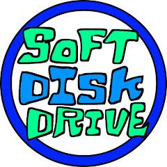 SOFT DISK DRIVE - ソフトディスクドライブ
