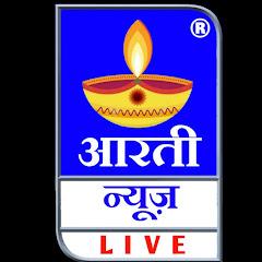 AARTI NEWS LIVE