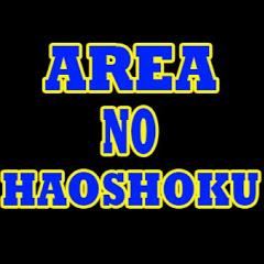 Area no Haoshoku