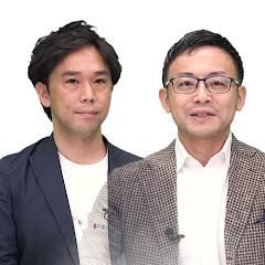 社長の資産防衛チャンネル【税理士&経営者】