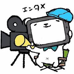 マイナビニュース【エンタメ・ホビー】