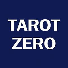 건대타로제로Tarot zero
