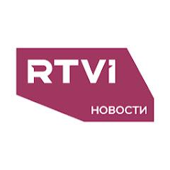 RTVI Новости